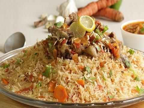 Kabsa/ Saudi Arabian dish