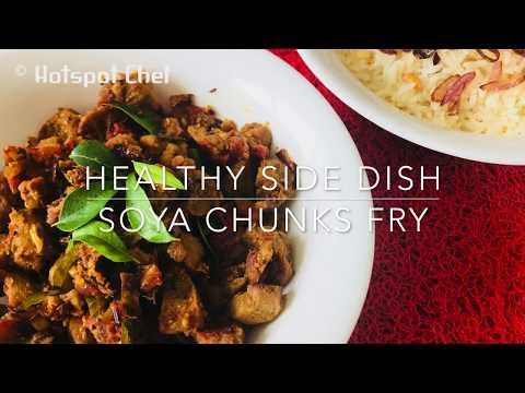 soya chunks recipe | soya chunks fry | how to make meal maker fry