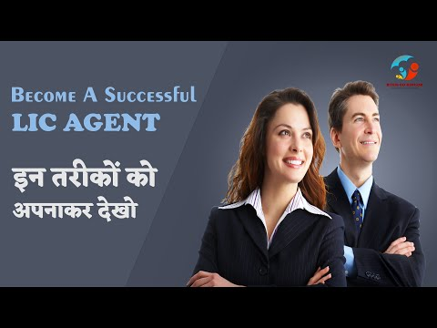 Sales Techniques For Lic Agents in Hindi By: Ritesh Lic Advisor