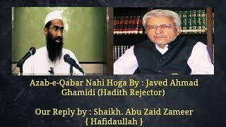 Azab-e-Qabar Nahi Hoga By :Javed Ahmad Ghamidi (Hadith Rejector) Our Reply by :Abu Zaid Zameer