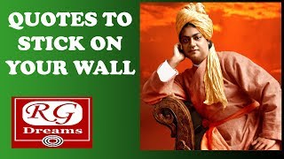 ✅ Swami Vivekananda Quotes in English for Everyone - WATCH THIS !