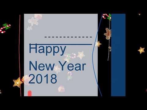 สวัสดีปีใหม่2018 Happy New Year 2018