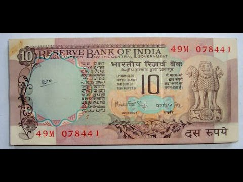 HOW TO SELL YOUR 10 RUPEE NOTE WITH EBAY.IN