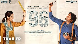 Download 96 Trailer | Vijay Sethupathi, Trisha | Madras Enterprises | C.Prem Kumar | Govind Vasantha Video