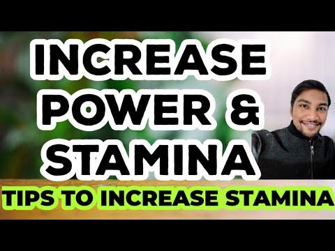 How to increase Body Power Stamina and Strength? कैसे बॉडी की ताकत और स्टैमिना बढ़ाएं?
