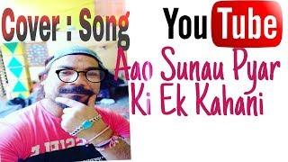 Aao Sunau Pyar Ki Ek Kahani - Krrish   Cover   Song by   Garima Shree Ji   Ravi Gusain   