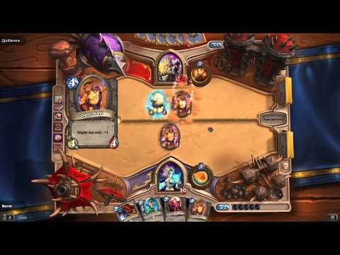 HEARTHSTONE - Deck building - Mage
