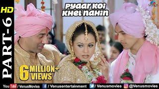 Pyaar Koi Khel Nahin - Part 6 | Sunny Deol & Mahima Chaudhary | Best Bollywood Movie Scenes