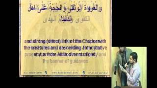 Ziyaratewaritha  Br Abu Thar Alhalawaji