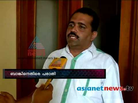 Property deed lost from bank FIR 16th Oct  2013 Part 1 എഫ് ഐ ആര്