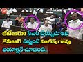 Harish Rao Reaction For CM KCR Comments On KTR Becoming Telangana CM In Assembly YOYO TV Channel