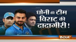 India Vs England ODI Series : No