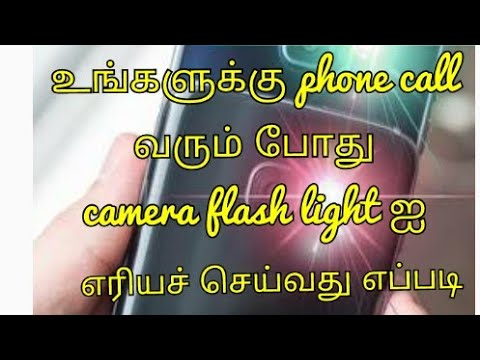 How To Activate Android Camera Flash light As Incoming Call Notification and SMS