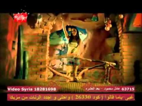 Xxx Mp4 YouTube Arab Sexy Hot Dady 3gp Sex