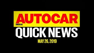 Suzuki Gixxer SF 250 price, KTM RC125, Skoda Rapid 1.0 TSI and more | Quick News | Autocar India