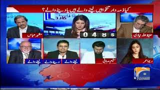 Who Is To Blame In Atta Ul Haq Qasmi Case? Those Who Received The Salary Or Those Who Sanctioned It