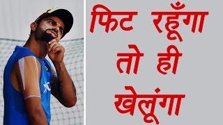 Virat Kohli says I