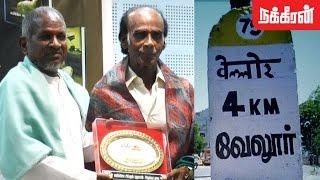வடநாட்டு மைல்கல்லுல தமிழ்ல எழுதுவீங்களா? | Kaviko Award for Kavingar Muthulingam