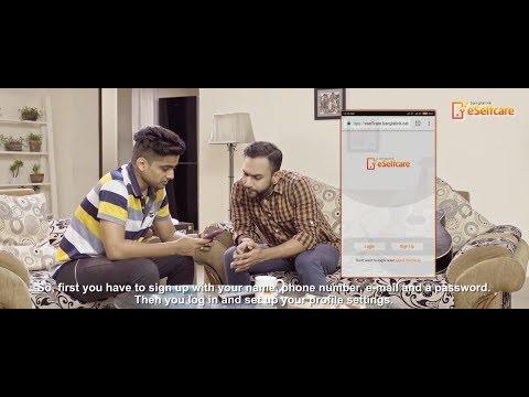 Banglalink eSelfCare
