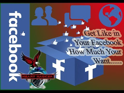 Facebook Auto Like Last Update 2017_get automatically 5000+ likes on Facebook photos