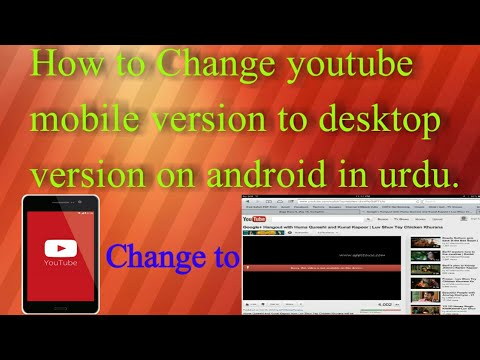 How to change youtube mobile view into desktop view || in urdu hindi on android