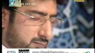 Urdu Naat(Jahan Roza) Zulfiqar Ali In Hajj Day.By Visaal