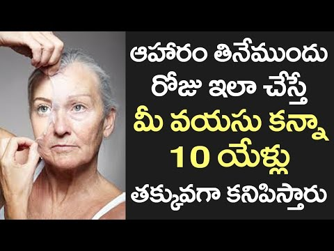 How to Look YOUNGER Naturally with Home Remedies | Best Beauty Tips in Telugu | VTube Telugu