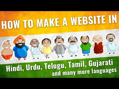 How to make a website and write in Hindi, Urdu and other Indian languages.