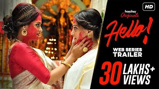 Hello ( হ্যালো ) | Official Trailer | Raima Sen | Priyanka Sarkar | Joy Sengupta | Hoichoi Originals