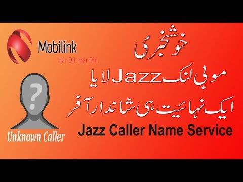 Jazz Caller Name Service | Show The Name of Unknown Caller without Internet or Any App | Code Review