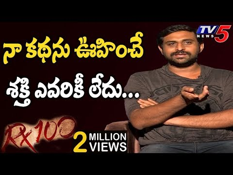 RX100 Movie Director Ajay Bhupathi Exclusive Interview    TV5 News