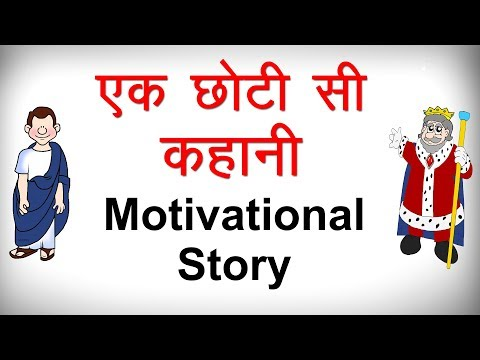 Success Story in Hindi | Motivational Videos | TsMadaan
