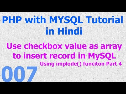 007 PHP MySQL Database Beginner Tutorial - PHP Checkbox Array - MySQL Insert Record part 4 - Hindi