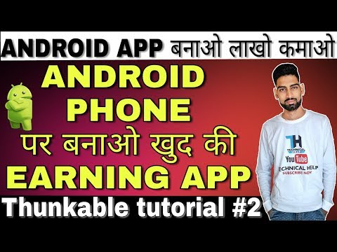 HOW TO MAKE ANDROID  APP ON MOBILE || ANDROID APP DEVOLMENT PART 2 || EARN MONEY