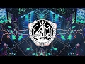 Fransis Derelle x Crystalize x Convex - Feel | EDM Squad.