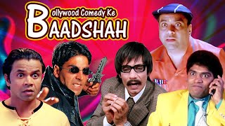 Best Comedy Hindi Scenes | Bollywood Comedy Ke Baadshah | Rajpal Yadav - Johnny Lever - Paresh Rawal