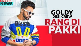 News | Rang Di Pakki | Goldy Desi Crew | Releasing On 27th Aug 2019 | Speed Records