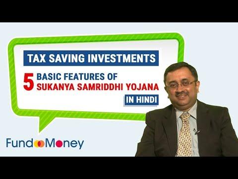 5 Basic Features of Sukanya Samriddhi Yojana, Hindi
