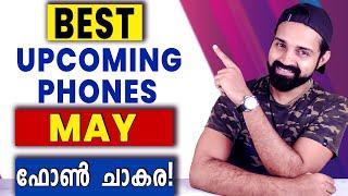 Best Upcoming Phones in May 2020   Malayalam   Poco F2, Poco F2 Pro, Realme X3, Edge+, Redmi Note 9 