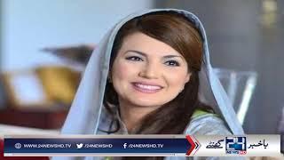 عمران کو جمائما کی سوتیلی بہن پسند تھی، ریحام خان