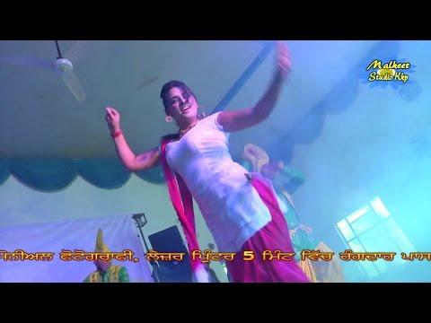 Xxx Mp4 Hot Curvy Punjabi Dance 3gp Sex