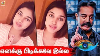 Download Oviya About Bigg Boss 3 Promo | Kamal Hassan, Tamil Contestants 2019 | Kalavani 2 Movie Video