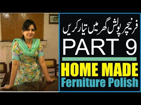 how to make wood polish with spirit part 9 furniture ki polish banany ka tarika by vocal of amir