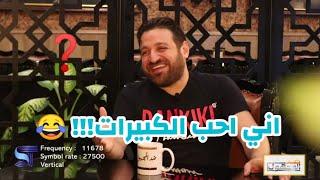 #x202b;#ضد_المجهول الفنان علي نجم يعترف بحبه لفنانه اكبر منه قبل الزواج وفنانه كوميديه حبته من طرف واحد#x202c;lrm;