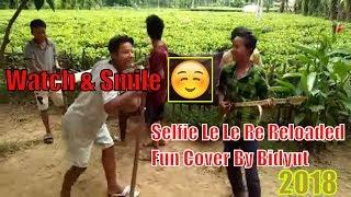 Selfie le le re | montumoni Saikia | assamese comedy video by bidyut phukan|