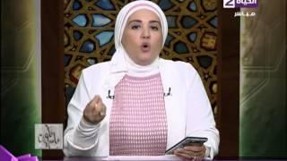 """برنامج قلوب عامرة - متصلة """"هل عمل  الحواجب حرام """"وترد د/نادية عمارة """"لا مش حرام ....التفاصيل"""
