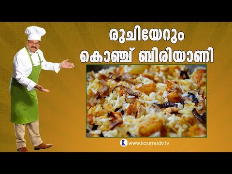 Recipe for Prawn Biryani | Salt N Pepper EP 129 | Nostalgia Family Restaurant Edapazhanji
