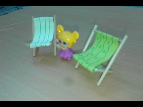 DIY Folding Beach Chair Easy