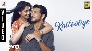 Mr. Chandramouli - Kallooliye Tamil Video | Gautham Karthik, Regina | Sam C.S.