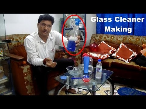 How to make Glass cleaner in Hindi and English.